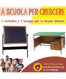 Una Cattedra e Lavagna per la scuola Shalom